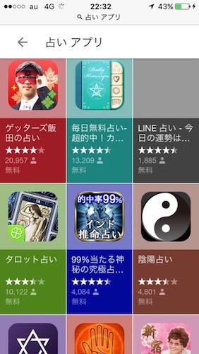 app-27