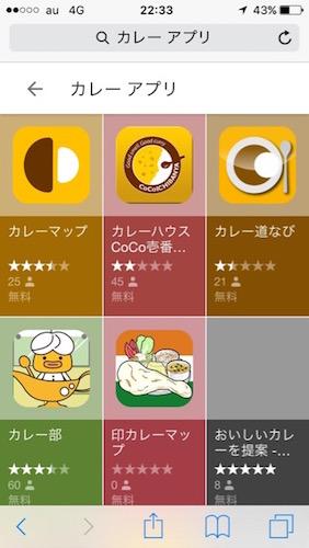app-28