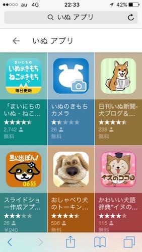 app-30