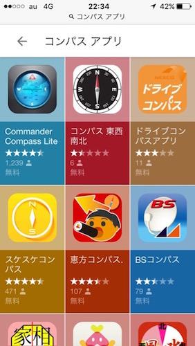 app-32