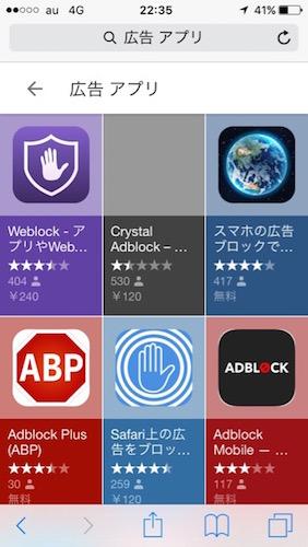 app-33