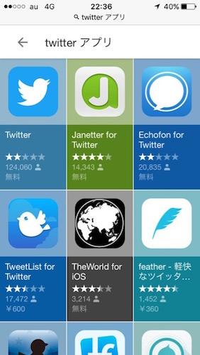 app-34