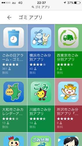 app-36
