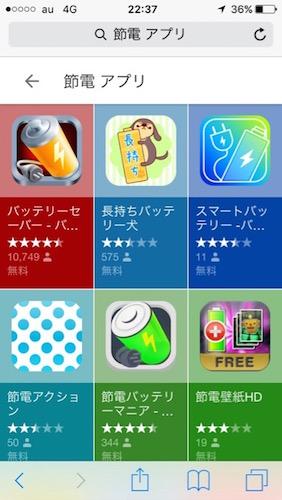 app-37