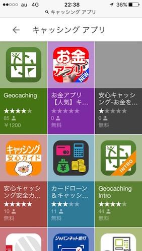 app-39