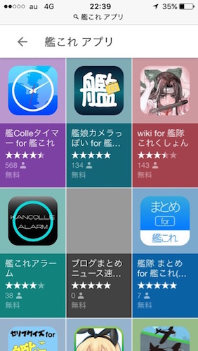app-40