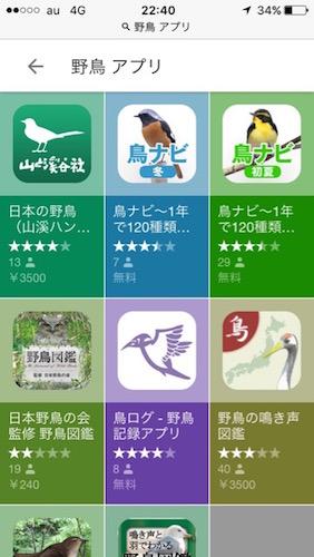 app-41