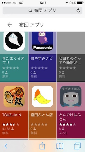 app-43