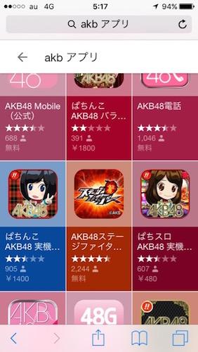 app-44