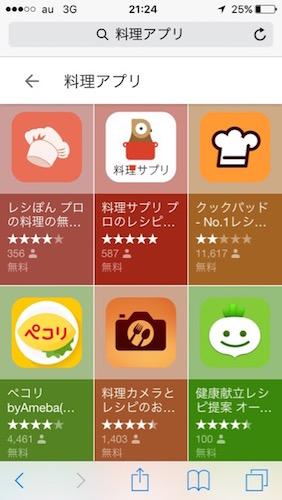 app-6