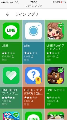 app-9