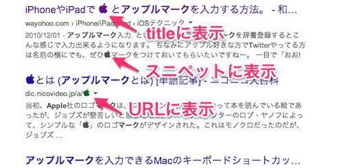 apple-mark-2_1