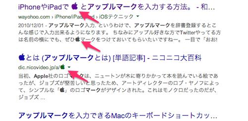 apple-mark-2_2