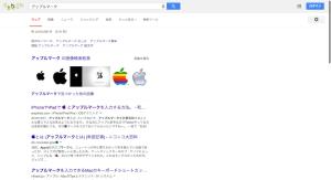 apple-mark