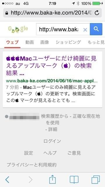 apple-sp