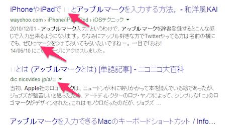 apple-windows_1