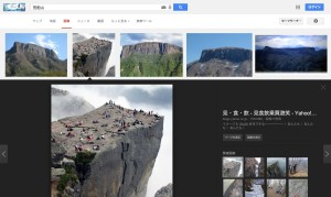 arafune-google
