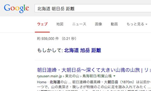 asahi_1