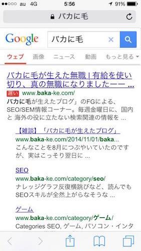bakake-0