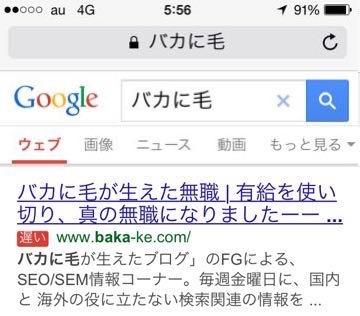 bakake-1