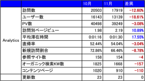 bakake1311-01