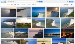 beach-head-google