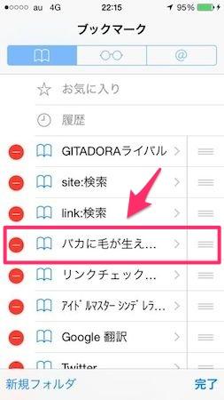 bookmark-menu