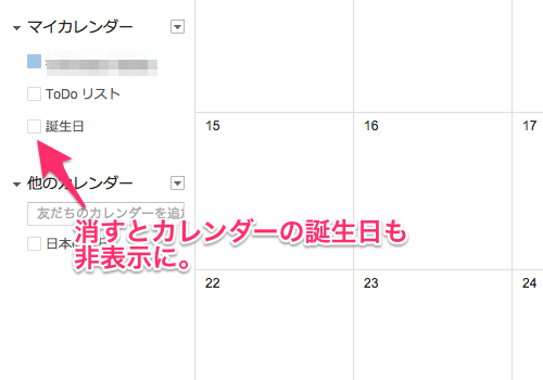 calendar_4