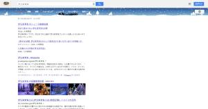 christimas-google