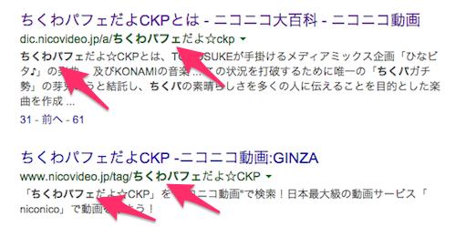 ckp-2