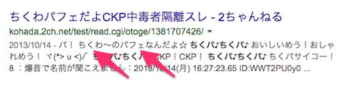 ckp-3