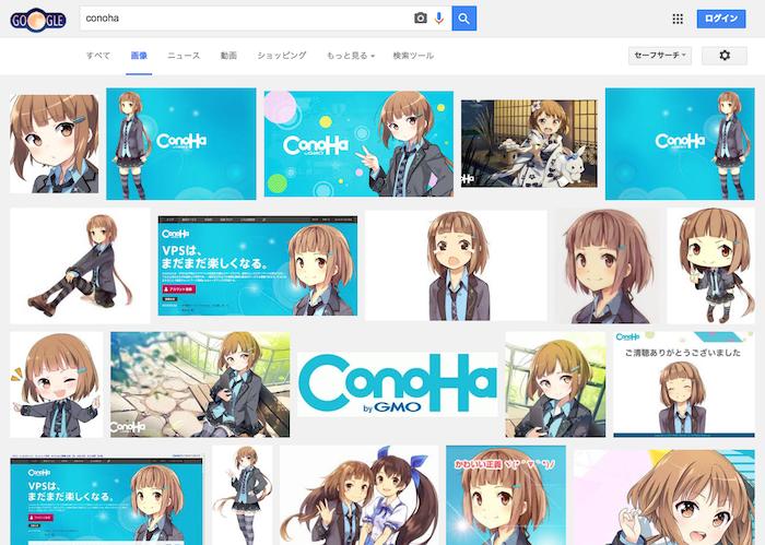 conoha-2