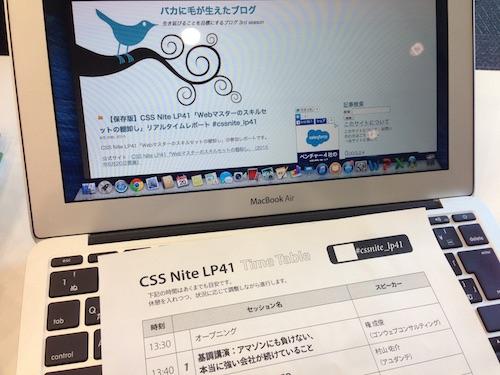 cssnite_lp41
