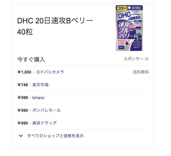 dhc-2