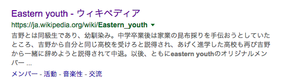 eastern-youth