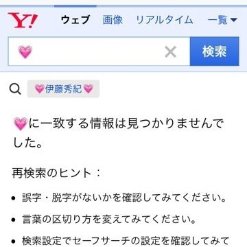 emoji-heart