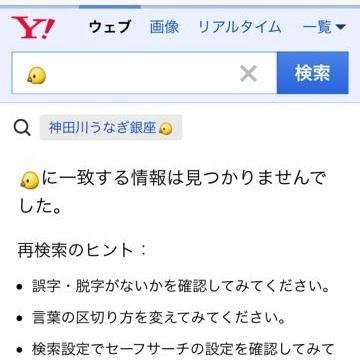 emoji-hiyoko