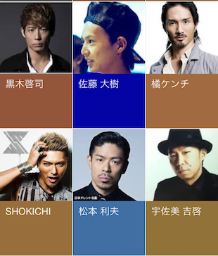 exile-3