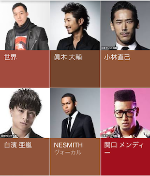 exile-4