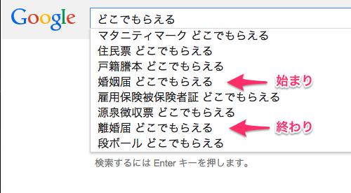 fuufu-no-owari