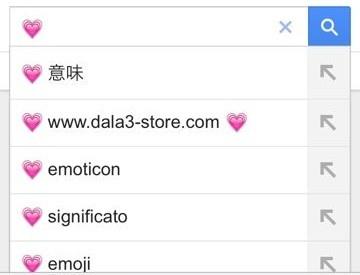 g-emoji-heart