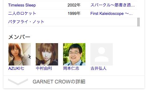 garnet-1