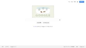 google-24