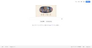 google-25