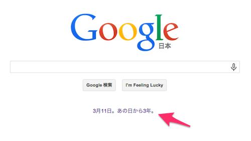 google-311