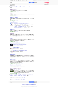 google-n