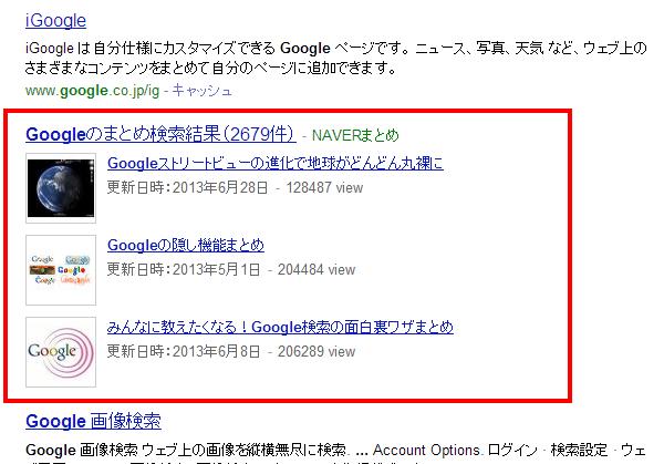 google-n-2