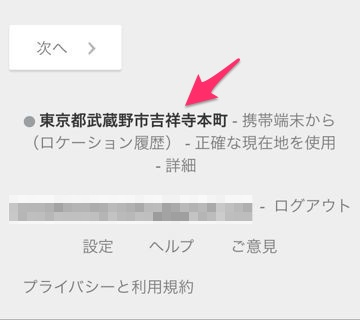 google-place_1