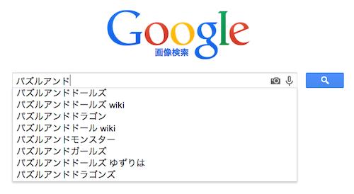 image-japan
