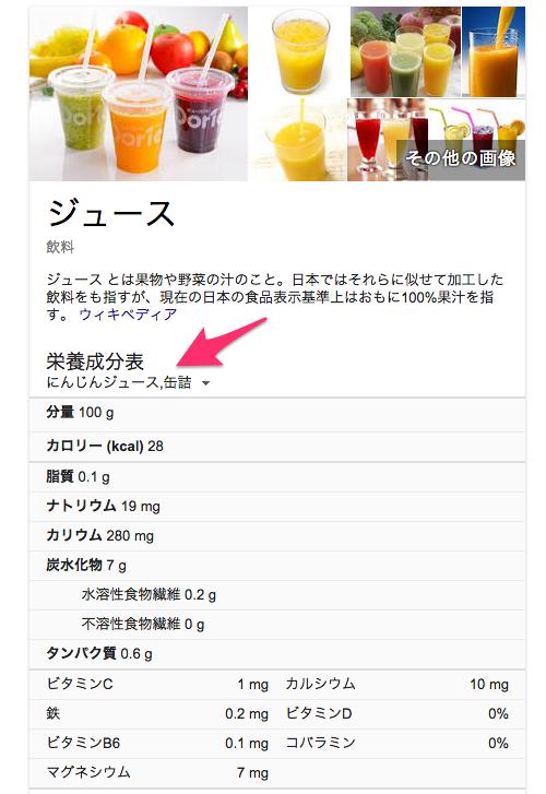 juice-07